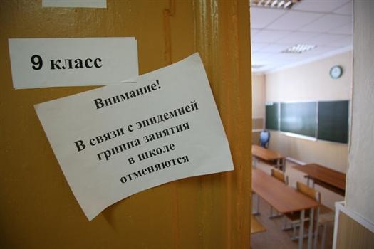 В Самаре карантин в школах может продлиться неделю