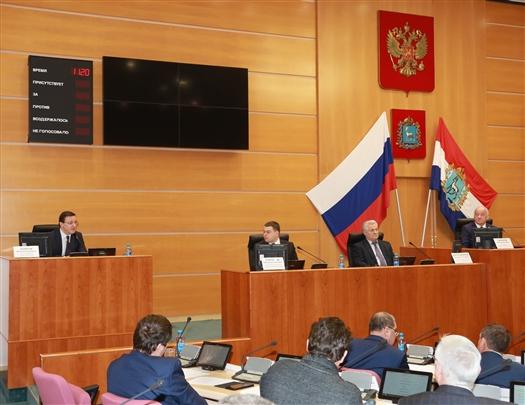 Дмитрий Азаров представил депутатам губдумы список стратегических задач для развития Самарской области