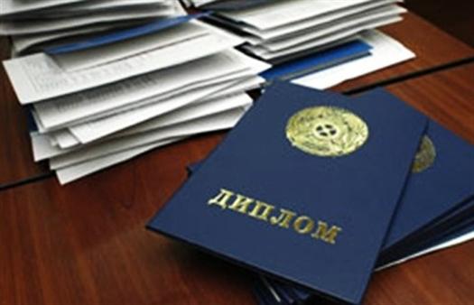 Суд рассматривает уголовное дело в отношении группы лиц, обвиняемых в сбыте поддельных дипломов