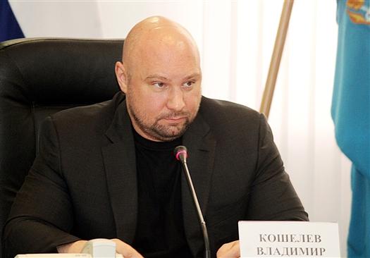 Владимир Кошелев провел очередное заседание комитета построительству