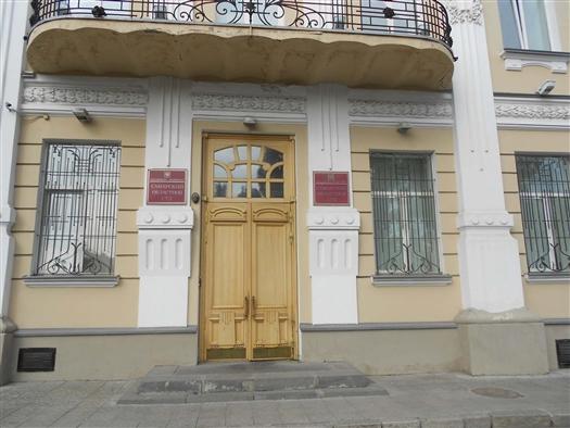 В Самарском областном суде начался процесс по делу Михаила Назарова