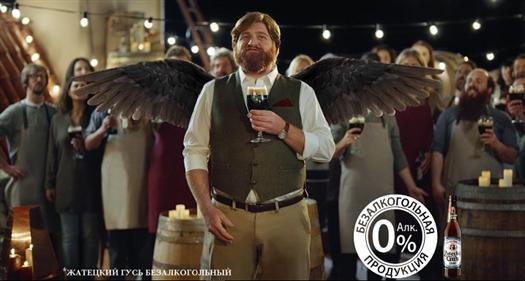 У Пана Гуса выросли крылья от темного безалкогольного Zatecky Gus