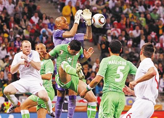 В предстоящем сезоне найдется время для Африки и в «Крыльях Советов»: ворота самарской команды в предстоящем сезоне будет защищать голкипер из Алжира Раис М'Боли.
