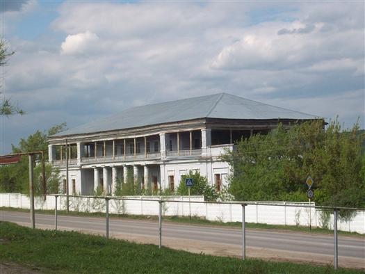 Из усадьбы князей Гагариных сделают развлекательно-рекреационный комплекс