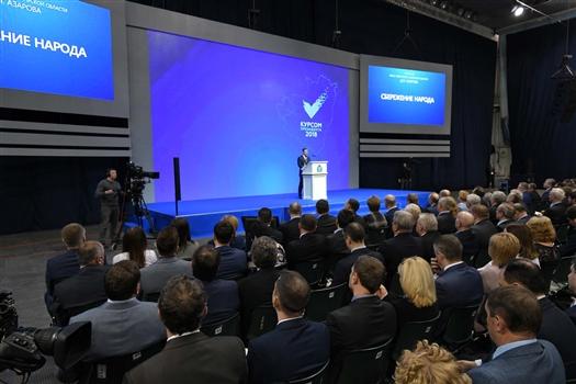"""Дмитрий Азаров: """"Регион должен переходить на современные технологии переработки отходов"""""""