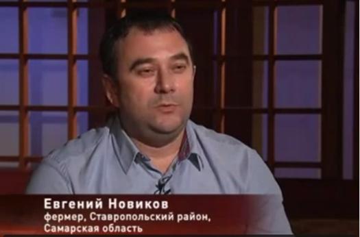 """Гендиректор агрофирмы """"Белозерки"""" стал фигурантом уголовного дела о мошенничестве с субсидиями"""