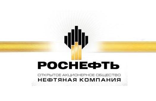 """К концу года """"Роснефть"""" оценит имущество компании в Похвистнево"""