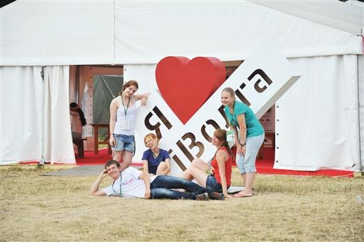 Молодежный форум iВолга проводится по инициативе правительства Самарской области уже третий год