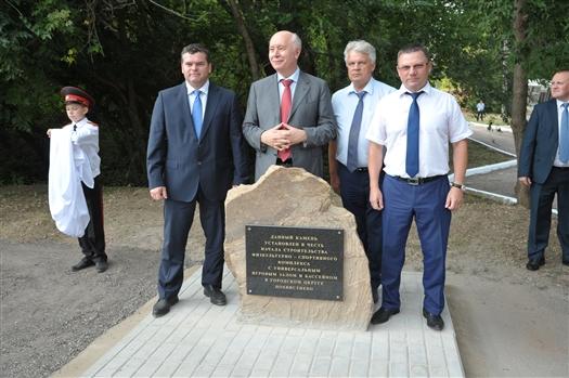 Николай Меркушкин открыл памятный камень на месте будущего ФОКа в Похвистнево