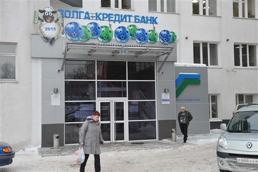 """АСВ начинает выплаты обманутым вкладчикам банка """"Волга-кредит"""" по реальному реестру"""