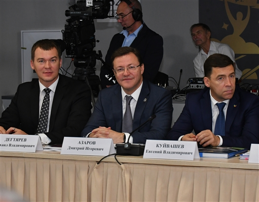 Дмитрий Азаров принял участие в заседании Совета при президенте РФ по реализации концепции наследия ЧМ-2018