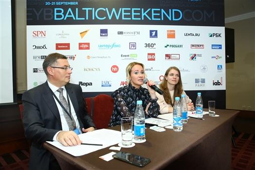 Евгения Шохина рассказала о деятельности Фонда и развитии социального предпринимательства
