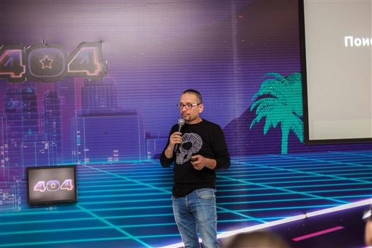 """Артем Геллер: """"Фестиваль 404 — главное мероприятие в IT-индустрии России"""""""