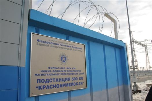 МЭС Волги ввели в эксплуатацию новую подстанцию Красноармейская