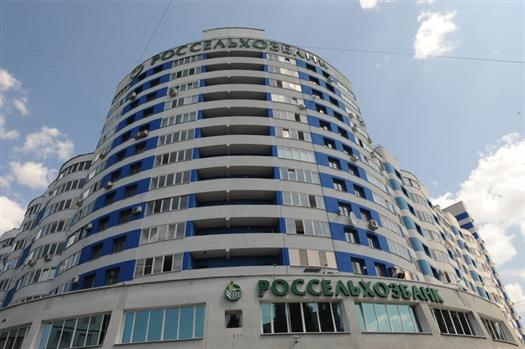 """Долг """"ОблМТС"""" перед """"Россельхозбанком"""" составляет около 70 млн руб."""