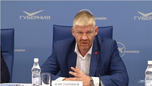 Главой Фонда капремонта Самарской области избран Александр Константинов