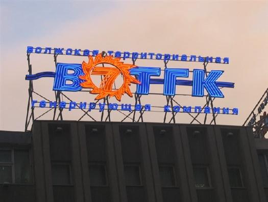 Арест наложен в отношении 3 млрд 388 млн 585 тыс. 205 акций ВоТГК