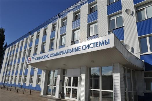 """Оперативные службы """"РКС-Самара"""" на связи"""