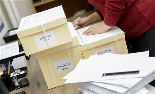 За девять месяцев в областной бюджет поступило почти 110 млрд рублей