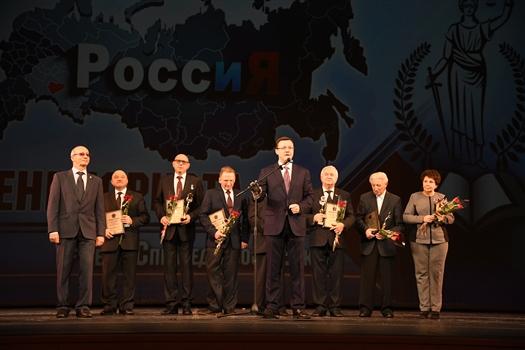 В Самарской области наградили лучших юристов