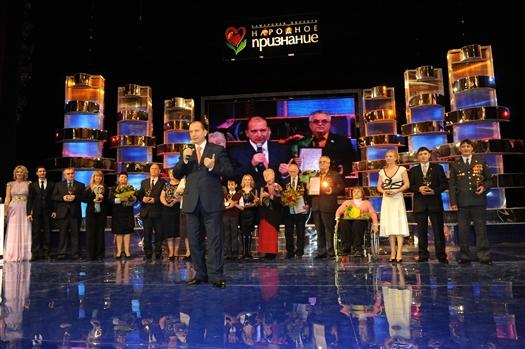 Губернатор поздравил всех с наступающим 2012 годом, пожелав лауреатам и гостям церемонии здоровья, оптимизма, счастья, удачи и новых успехов