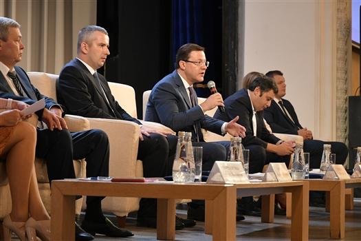 В Новокуйбышевске обсудили роль нестоличных городов в современной России