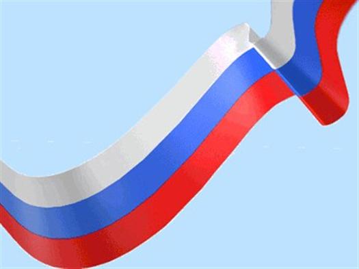 В Самаре раздадут ленты цветов российского флага