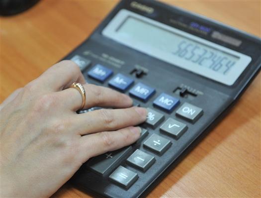 Жители Самары могут получить в январе две квитанции за газ