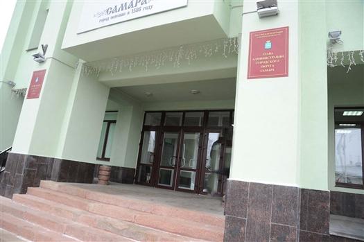 Руководителем департамента потребительского рынка назначен Андрей Власов