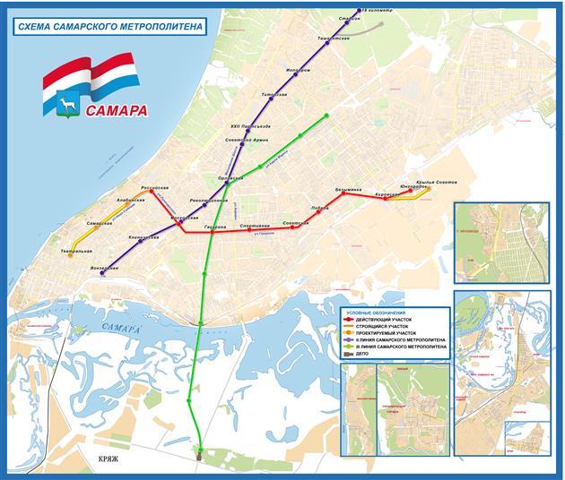 Перспективная схема самарского метро
