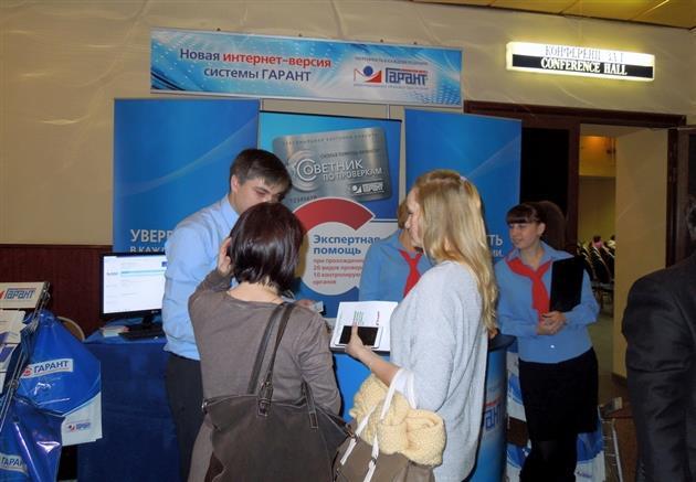 Гарант онлайн для бухгалтера доверенность на регистрацию ип в качестве работодателя