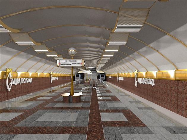 "Станция метро ""Самарская"""