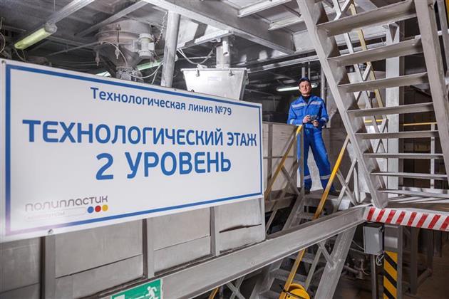 """НПП """"ПОЛИПЛАСТИК"""" сотрудничает с АвтоВАЗом уже более 25 лет"""