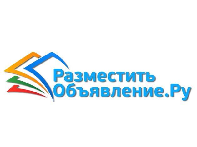 логотип доски объявлений Razmestitobyavlenie.ru