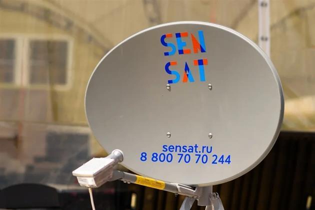 спутниковый интернет самарская область