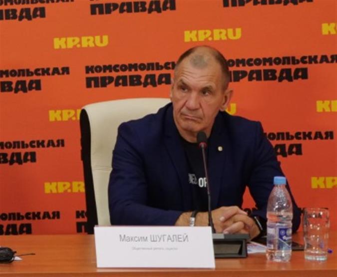Общественный деятель Максим Шугалей